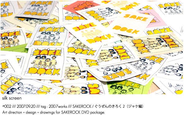 omo002_05.jpg